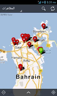 Bahrain Map - screenshot thumbnail