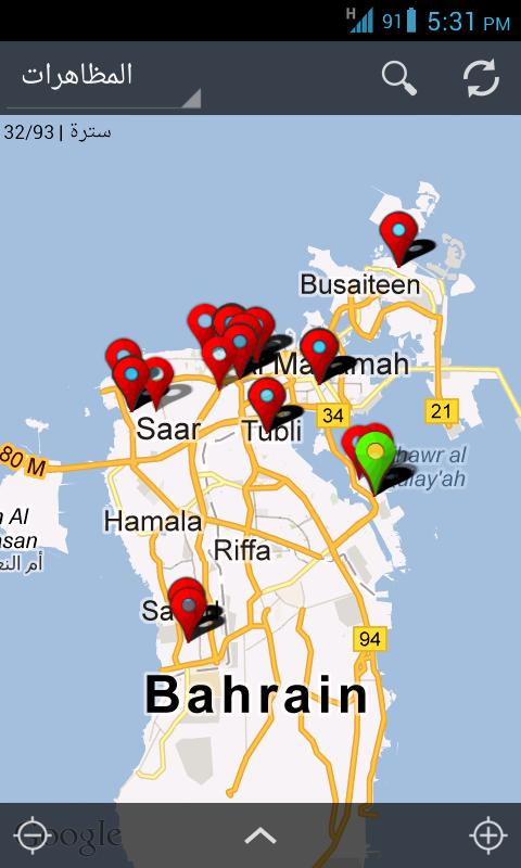 Bahrain Map- screenshot