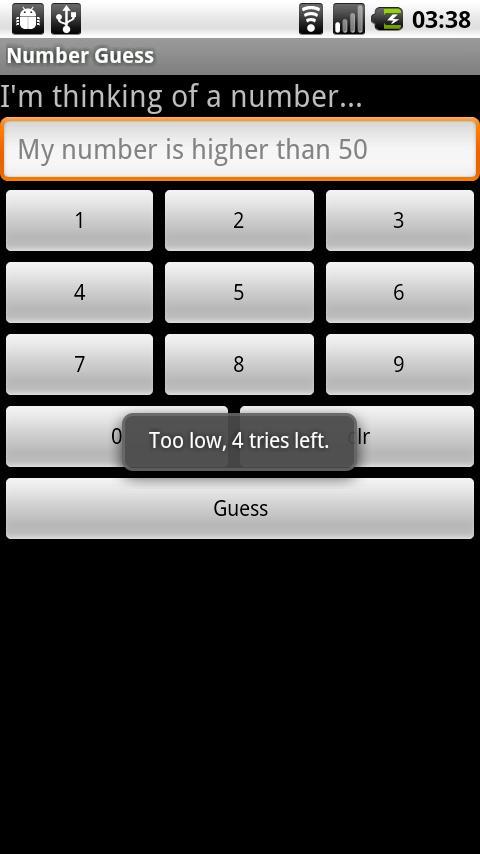 Number Guess- スクリーンショット