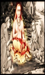 Adi Shankaracharya- screenshot