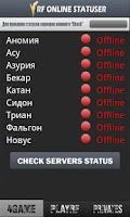 Screenshot of RF Online Statuser