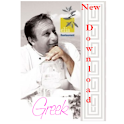 Elia Restaurant Android App logo