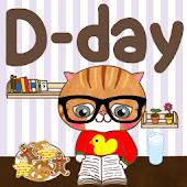 Coco&Friends D-day Widget