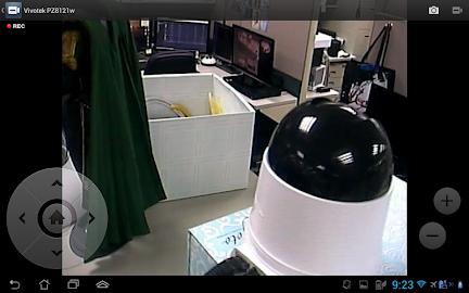DS cam Screenshot 8