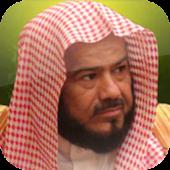 القرآن الكريم - محمد المحيسني