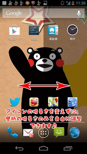 玩個人化App|くまモンのライブ壁紙免費|APP試玩