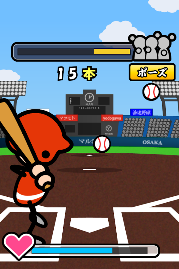 I am Slugger- screenshot