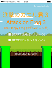 Attack on Frog3