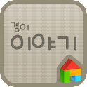 story dodol launcher font