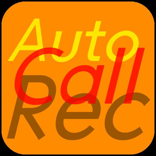 Auto Call Recorder 工具 App LOGO-硬是要APP