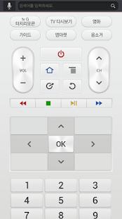 U+ tv G 터치 리모콘- screenshot thumbnail