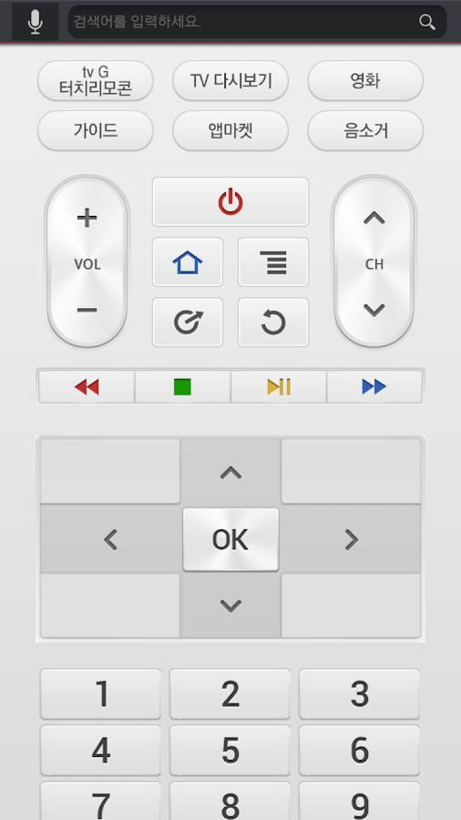 U+ tv G 터치 리모콘 - screenshot