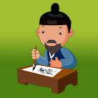 오늘의 운세 - 정통 최신판 icon