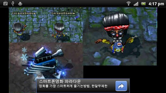 LOL Skin Preview- screenshot thumbnail
