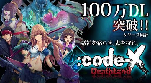 :Code-X デスランド【3DオンラインRPG】