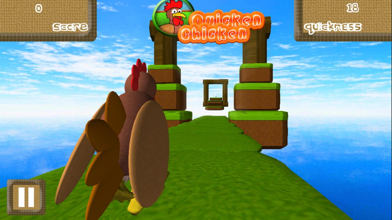 Quicken Chicken- screenshot