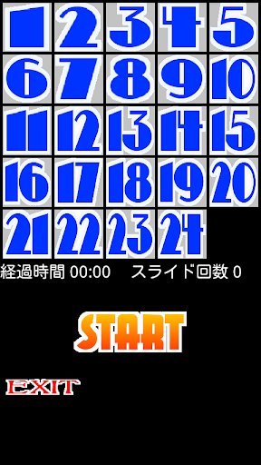 タッチスライド5x5