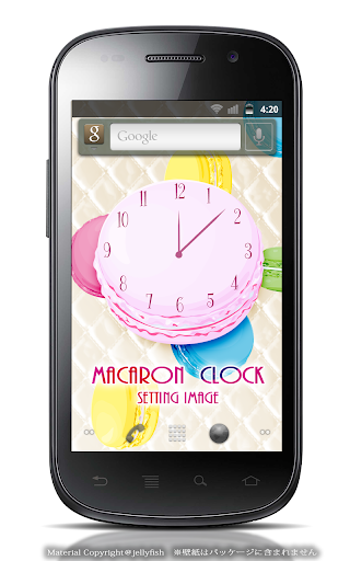 マカロンアナログ時計ウィジェット☆パステルピンク