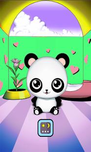 我可愛的熊貓