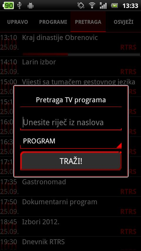 mtel open IPTV - TV program - screenshot