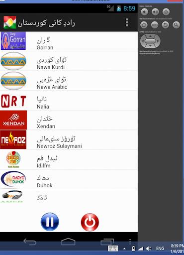 Kurdistan Radios Live 2