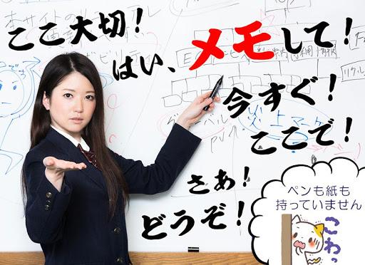 メモ帳 関西弁にゃんこ 無料かわいい付箋