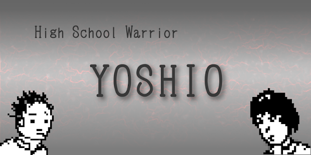 High School Warrior YOSHIO- screenshot thumbnail