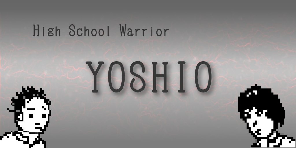 High School Warrior YOSHIO- screenshot