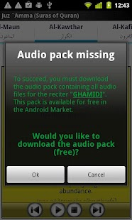Audio Pack (Al-Ghamidi) - screenshot thumbnail