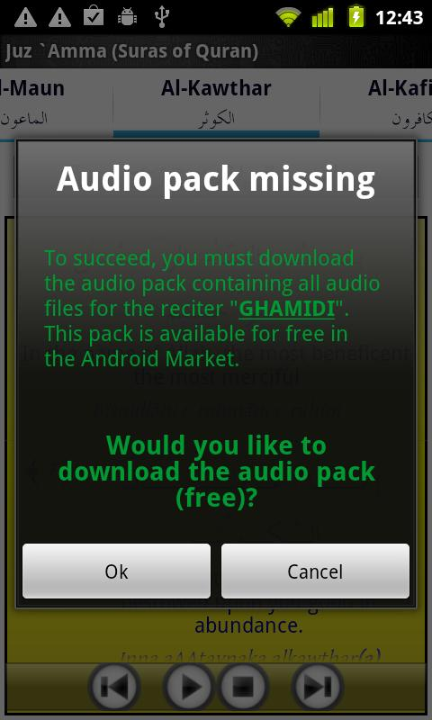 Audio Pack (Al-Ghamidi)- screenshot
