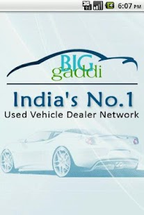 Big Gaddi Buy Sell Used Car- screenshot thumbnail