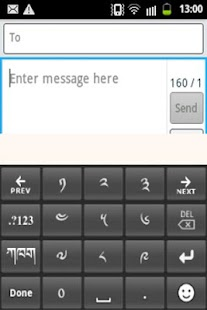 PaniniKeypad Tibetan IME screenshot