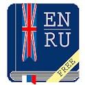 Англо-русский словарь Free icon