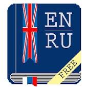 Англо-русский словарь Free