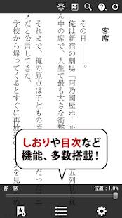 App 【BL小説】コンテンポランヌ|ポケクリPLUS for Lumia