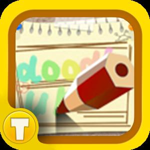 涂鸦铅笔盒 解謎 App LOGO-APP試玩