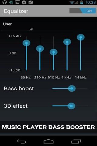 音樂播放器低音助推器