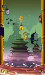 Shaolin Jump- screenshot thumbnail