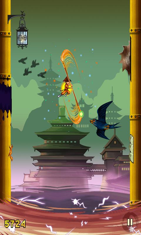Shaolin Jump - screenshot