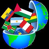 دول وأعلام