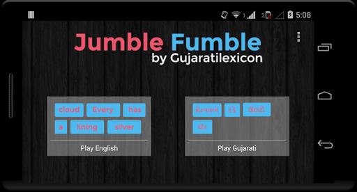 Gujarati Game - Jumble Fumble