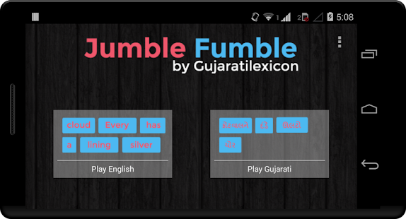 Gujarati Game - Jumble Fumble- screenshot thumbnail