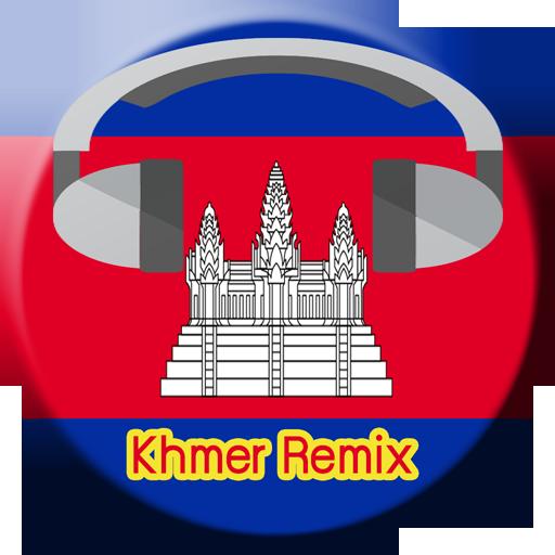 Khmer Remix