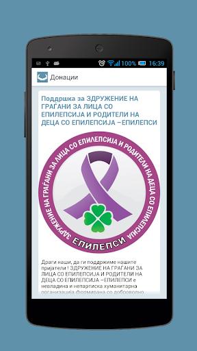 【免費新聞App】Donacii-APP點子