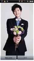 Screenshot of Song JoongKi Live Wallpaper