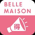 ベルメゾン お得情報 logo
