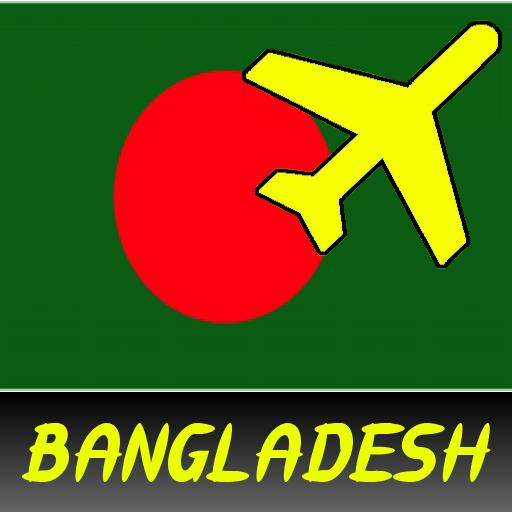 孟加拉国旅游 旅遊 App LOGO-硬是要APP