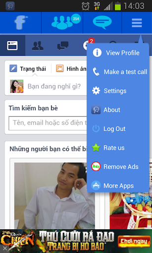 Update Chat for Social