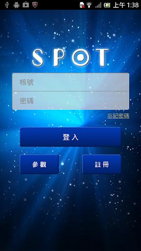 SpotMe