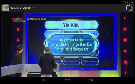玩新聞App|Vietnam VTV3 HD Live免費|APP試玩